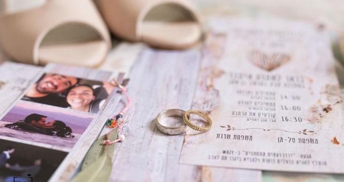 הפקת חתונה בטבע בלום הפקות